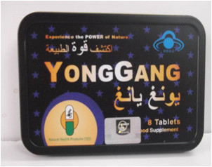 Yonggang Sex Pills Male Sex Enhancer Chinese Herb