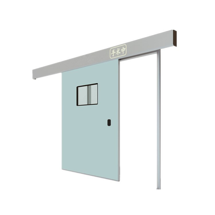 Operating room automatic door medical purification hospital steel sliding airtight door