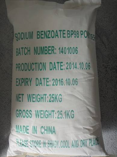 SODIUM BENZOATE NOODLE FORM MANUFACTURER