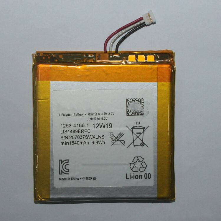 Battery Manufacture for LT26w SONY ERICSSION China Mobile Phone Battery
