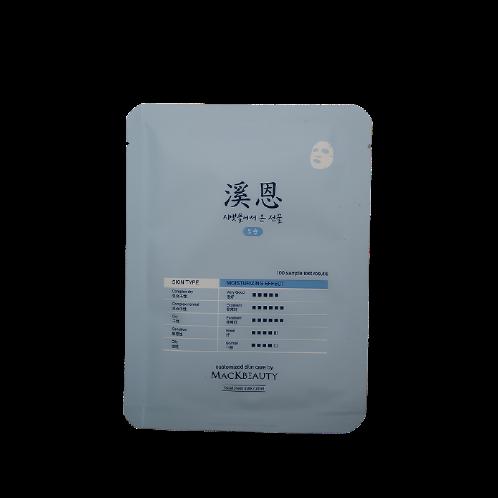 Gift from the Stream moisturizing Skin mask(Korean Mask)