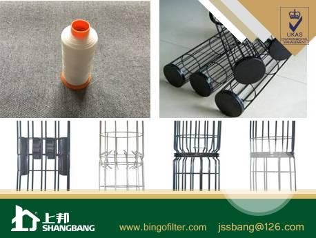 Air filter cartridge filter cage dust filter frame