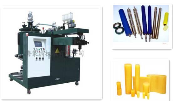 Polyurethane Casting Products Making Machine