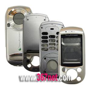 Sony Ericsson S700i Original Housing