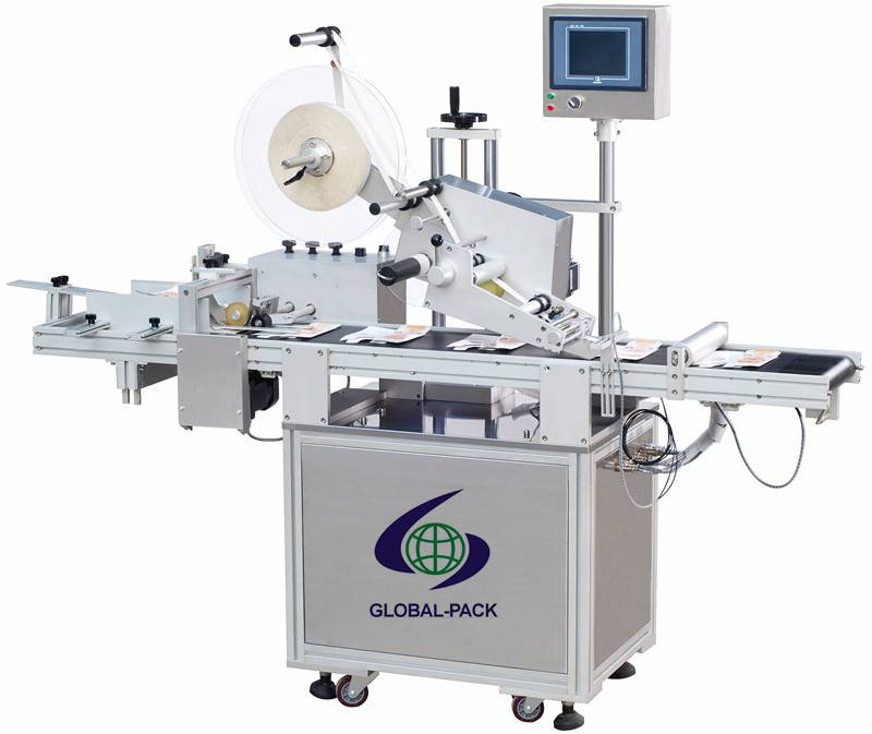 GLB-313F Automatic Pages flat box paper labeling machine