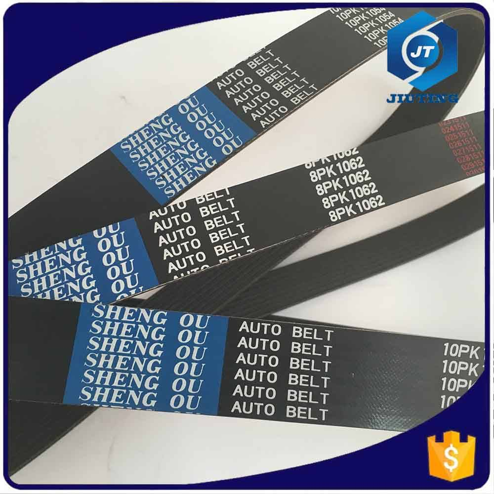China Factory Supply Auto V Ribbed belt PK belt Fan Belt 4PK 6PK 7PK 8PK 9PK 10PK