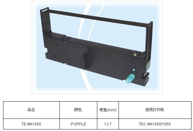 printer ribbon  TEC MA1450