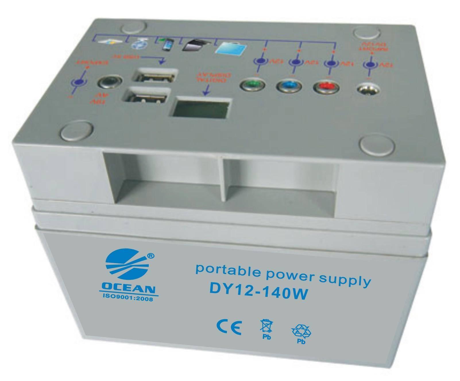 Portable solar power bank - DC 12V/140W