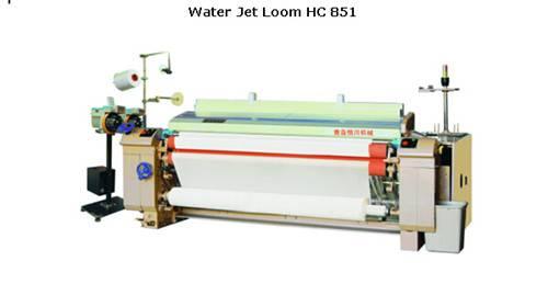HC 851 water jet loom