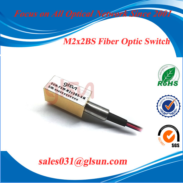 GLSUN Mini Single-ended Fiber Optical Switch M11S or M12S or M22BS