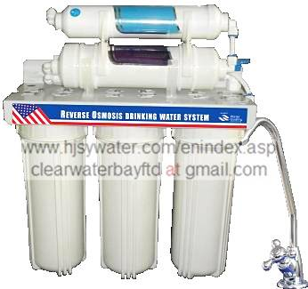 UF water filter (5S-01)