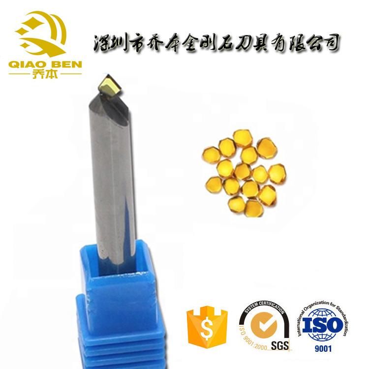 Joeben Import Carbide Milling cutting tools QB-PCD03