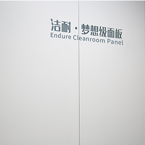 Endure® Scratch & VHP Resistant Cleanroom Sandwich Panel For Biological Clean Room