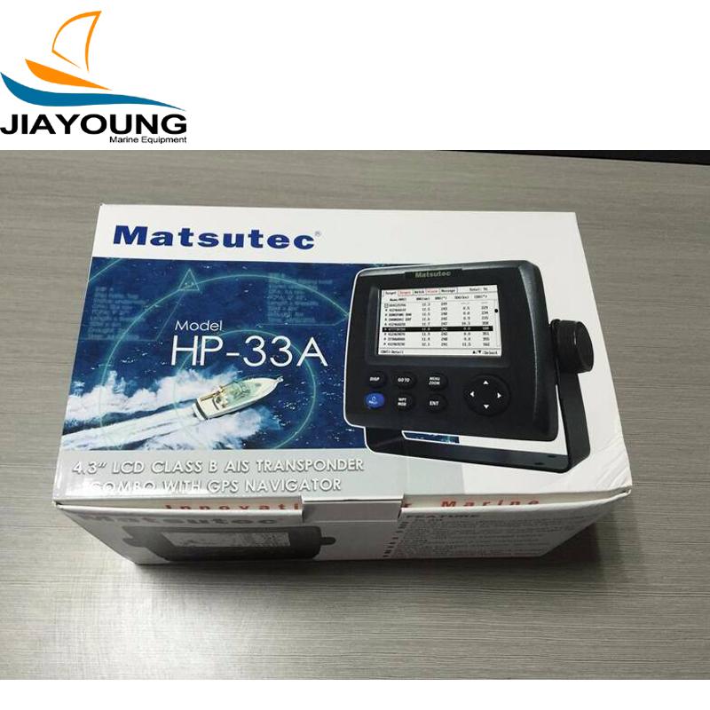 Marine GPS AIS Combo Matsutec HP-33A