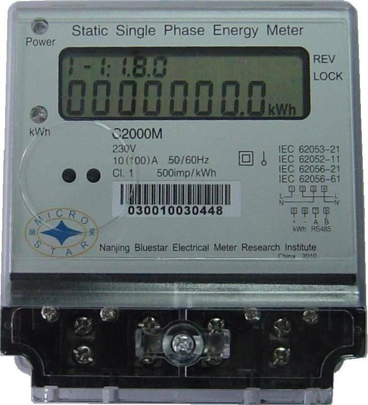 Kema Certified Static Single Phase Meter C2000