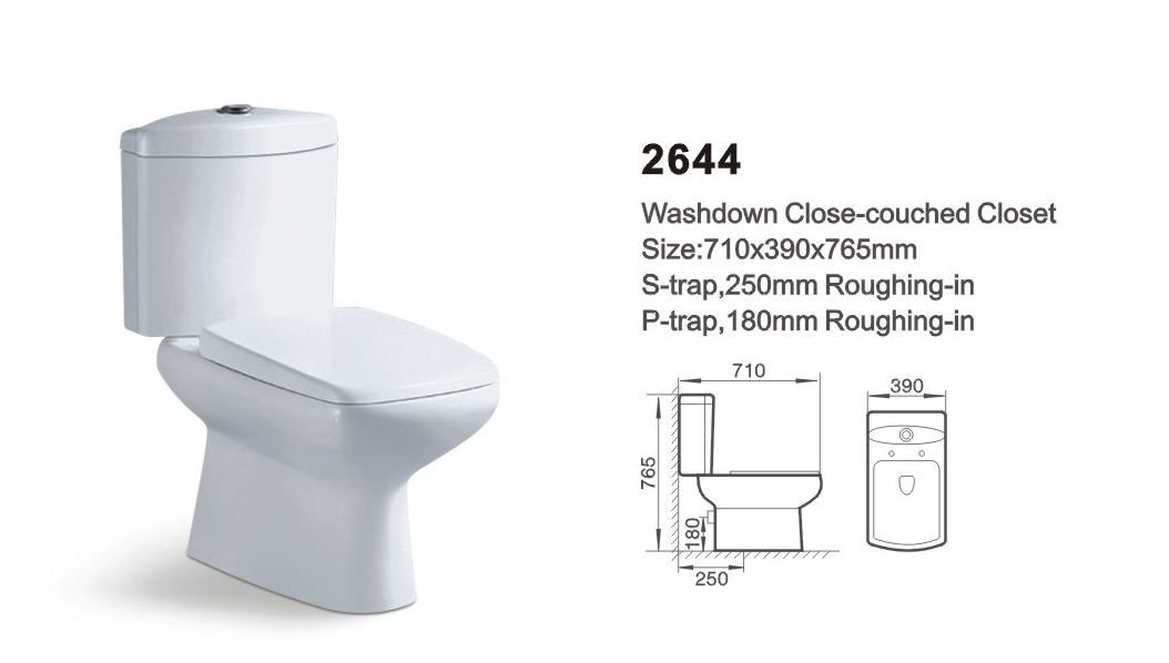 Item NO 2644 washdown two-piece toilet