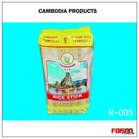 Zhao Qing Rice Stick 400g