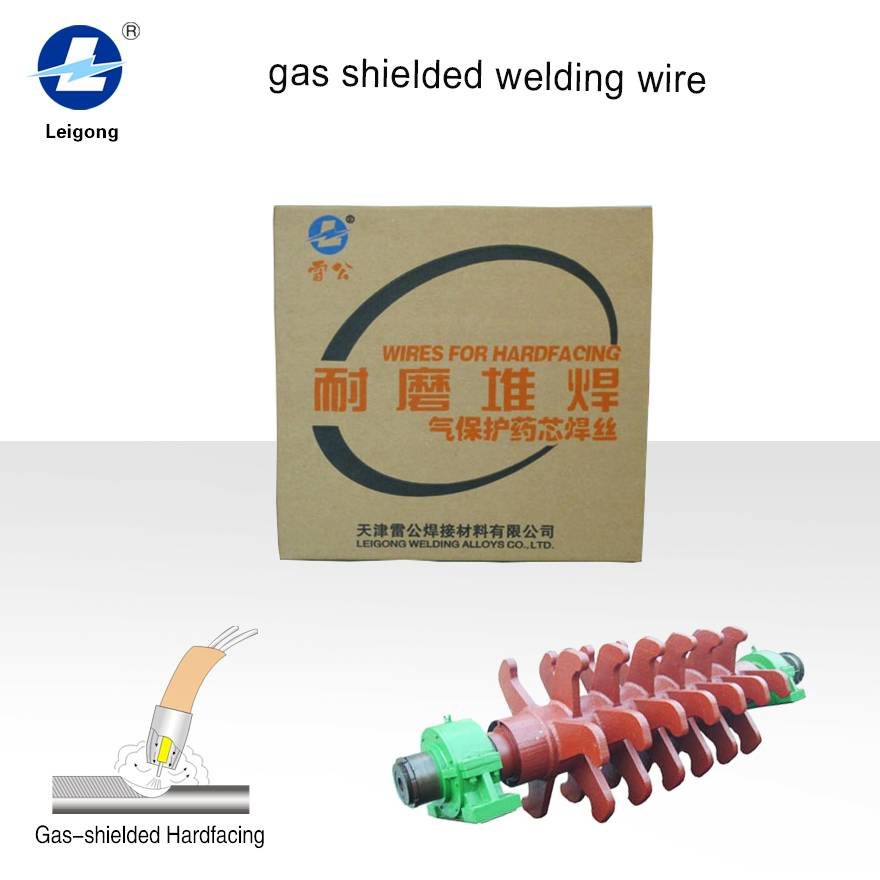 Tianjin leigong overlay wires/hardfacing wires