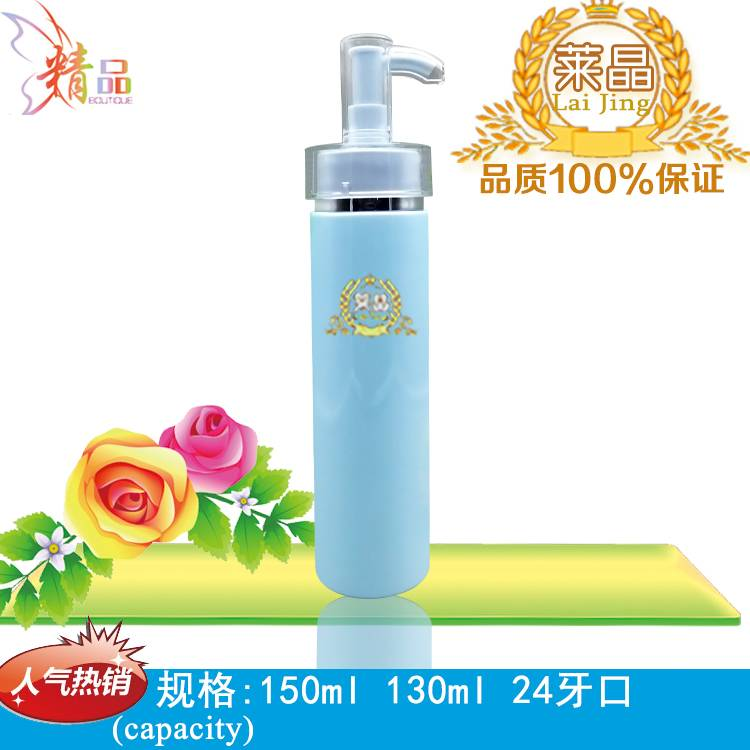 Guangzhou factory export:150ml 130ml Cosmetic skin care toner/astringent firming lotion moisturizer