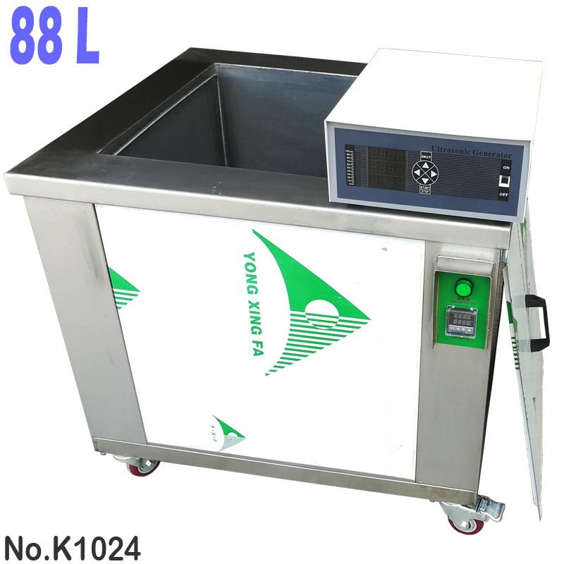 K1024 88L Variable Power Big Industrial Ultrasonic Cleaning Bath