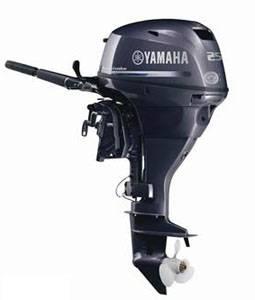 Yamaha F25SMHA Outboard Motor