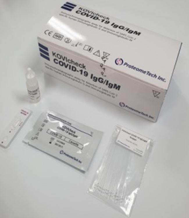 UTOP COVID-19 Detection Kit