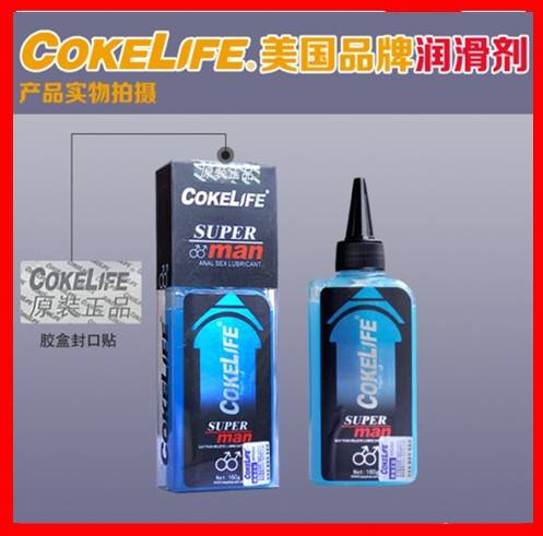 2014 New! 150g COKELIFE Gay Cool felling Anal lubricant