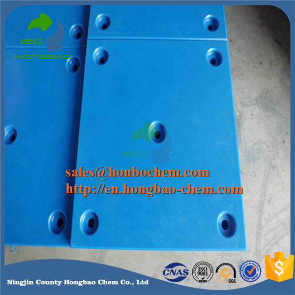 uhmwpe marine fender facing frontal pads