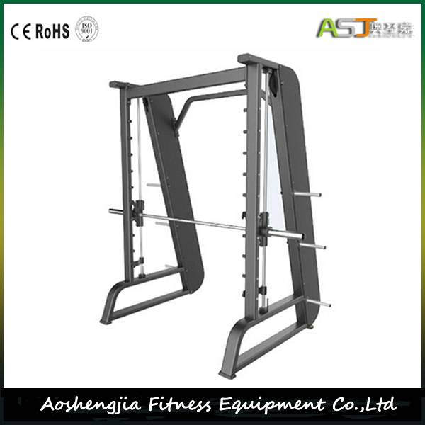S822 Smith Machine Gym Equipment