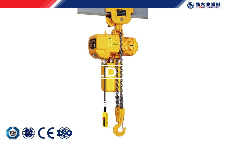 Electric Chain Hoist HH Model 1 ton - 20 ton Travelling Trolley For Industrial