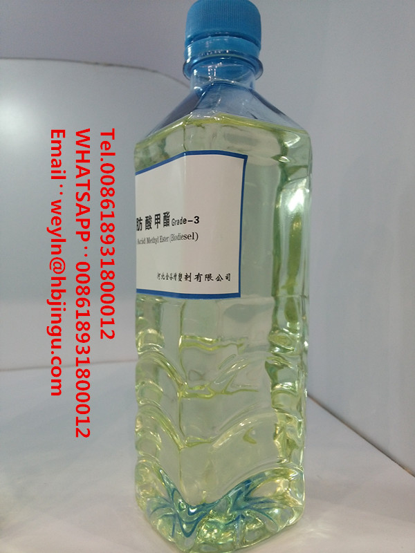Manufacturer Fatty Acid Methyl Ester Grade-3