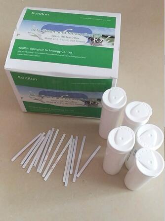 Milk test kit Beta Lactam ,Tetracycline,Streptomycin,Chloramphenicol antibiotics test in milk