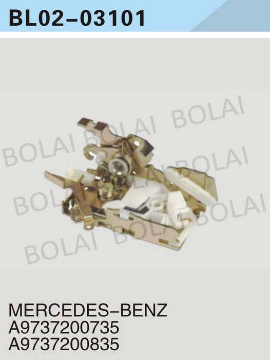 USE FOR BENZ A9737200735/A9737200835 DOOR LOCK