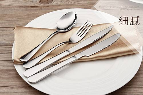 The 1010 series Stainless steel knife and fork Western tableware Advertising gifts tableware