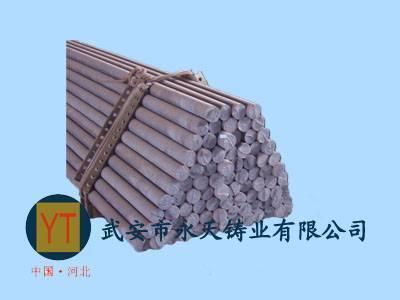 casting iron bar
