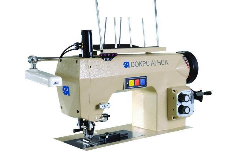 DK-781 Hand Stitch Sewing Machine