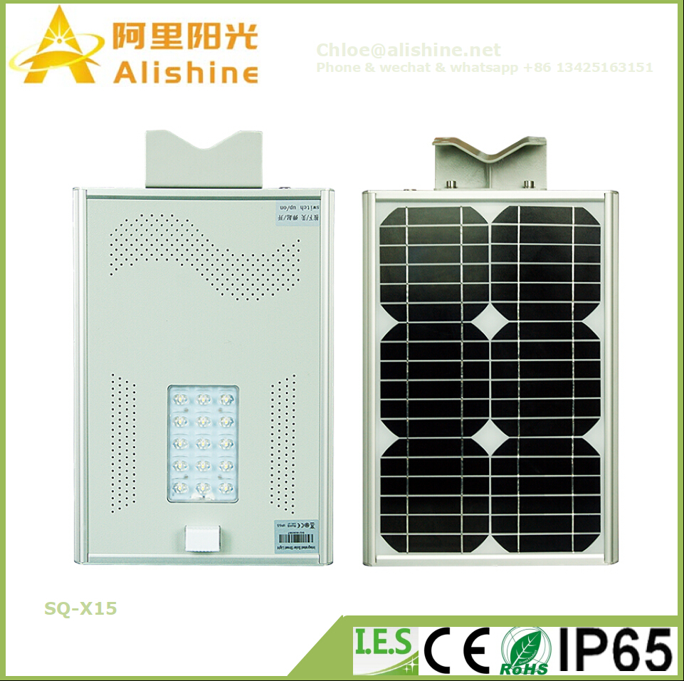 New 15W Gold Manufacturer Suppling RoHS Ce IP65 All in One Solar Street Lights Garden Lamp