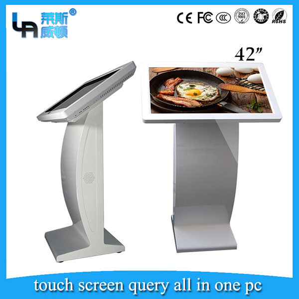 LASVD 42 inch floor standing multi function all-in-one touch computer for public advertisement