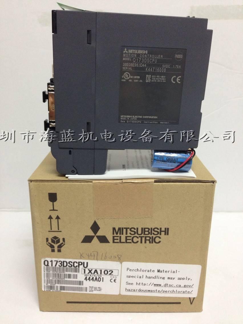 Q173DSCPU Mitsubishi plc Q Series