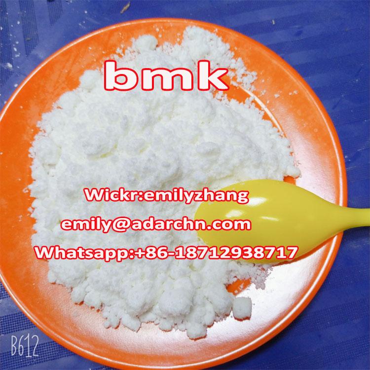 Bmk oil bmk powder cas 5413-05-8 bmk glycidate