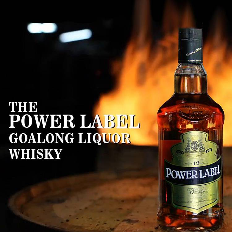 Hot sales liquor whisky wholesale factory