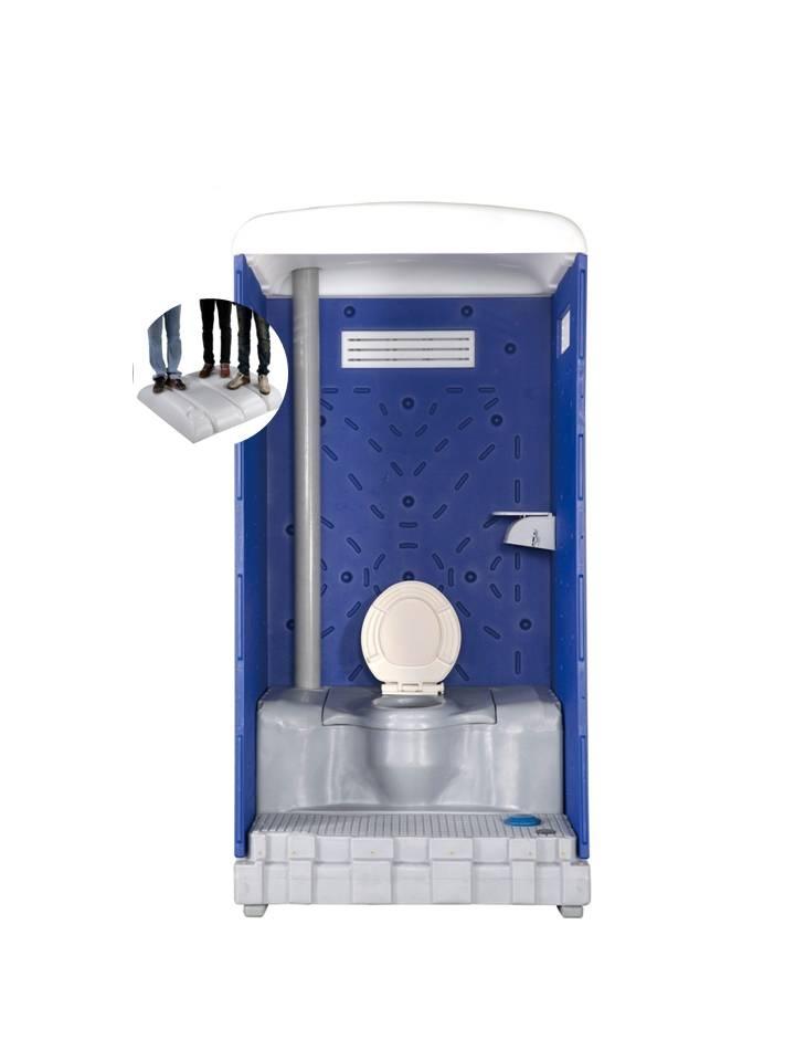 Portable Toilets Portable Storage Toilet Sitting Type (Double-Wall-Ply) DSE-260