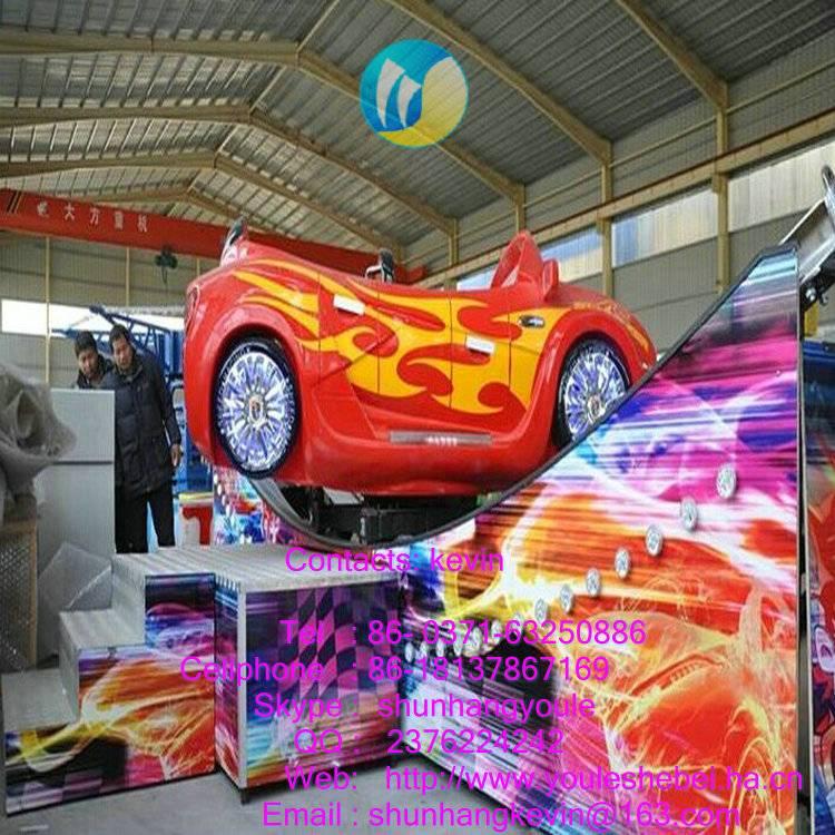 China amusement park children electric mini fly car ride