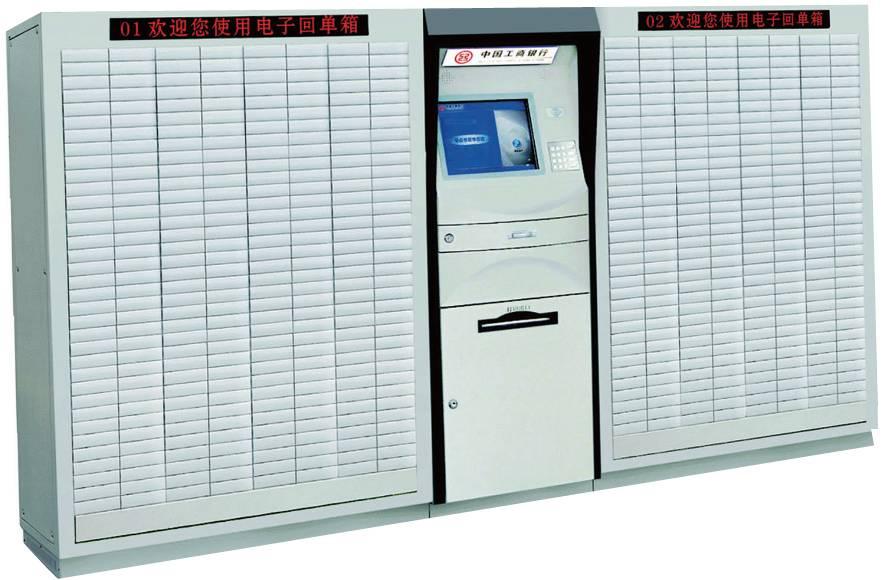AOTO Intelligent storage terminals AC4000