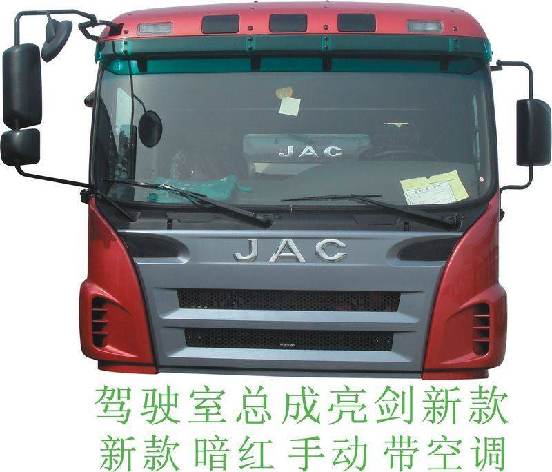 JAC cabs assembly HFC1083 190