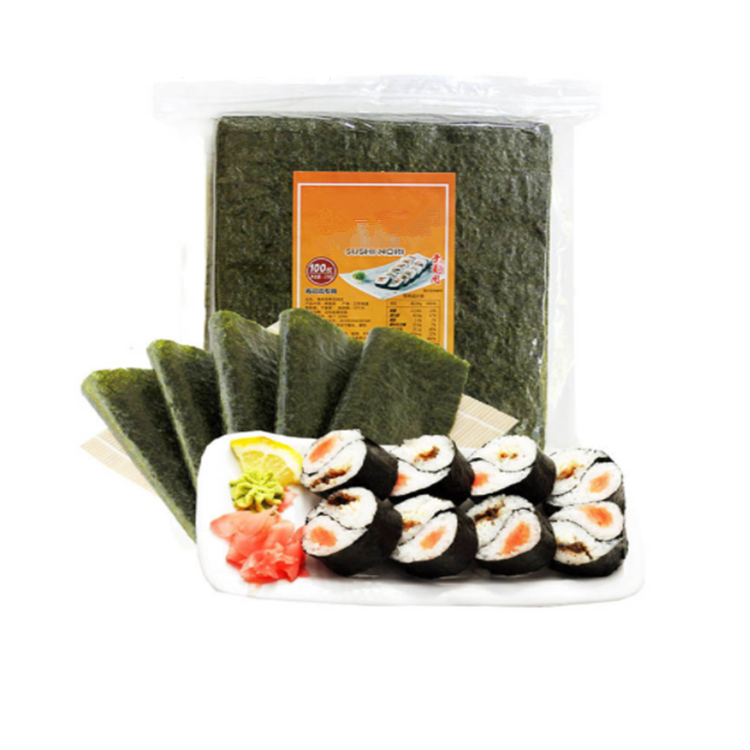 Factory price roasted yaki sushi nori gold