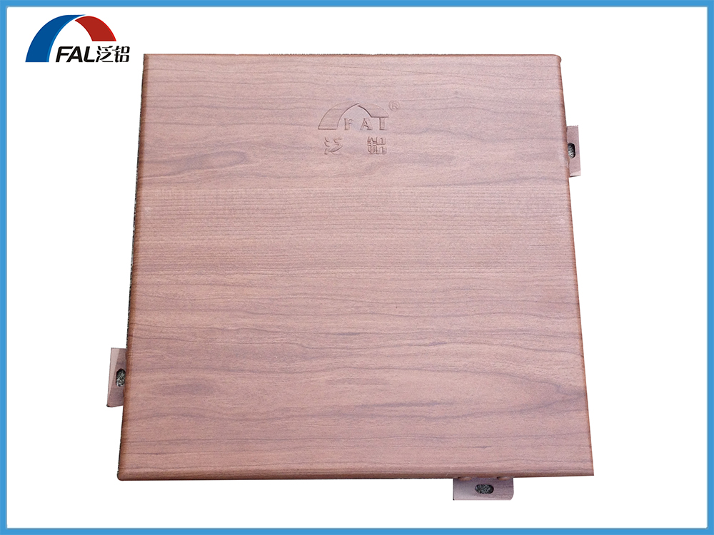 Wood Grain Aluminum Wall Cladding Panel Facade Cladding Panel