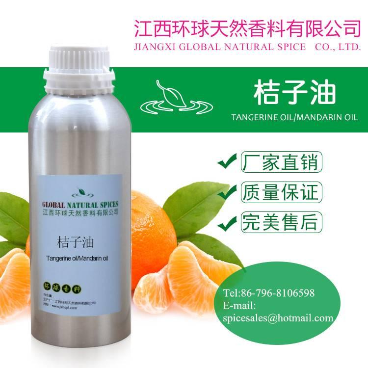 Tangerine oil,Tangerine essential oil,mandarin oil
