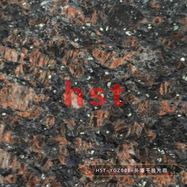 coffee brown granite slabs for exterior wall cladding