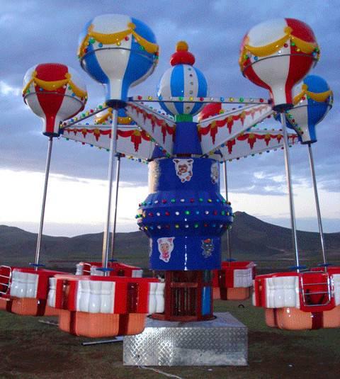 family ride samba balloon
